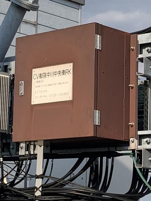 NTTドコモ基地局 CV都筑中川中央南RK22