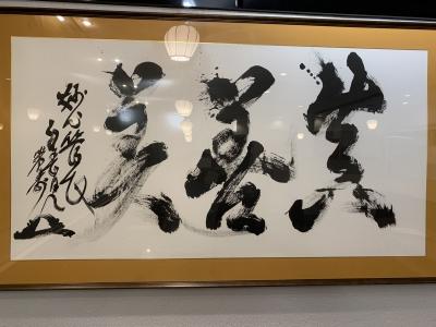 麻布茶房小田急町田店2