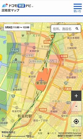 ドコモ地図ナビ混雑度マップ