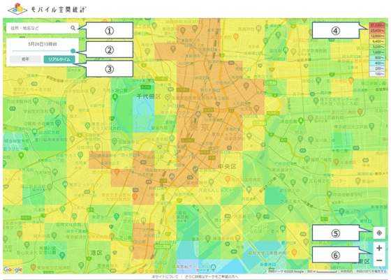 モバイル空間統計 人口マップ