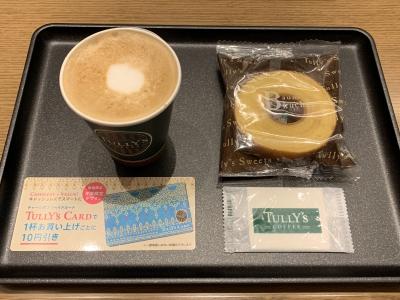 タリーズコーヒー東急プラザ渋谷店