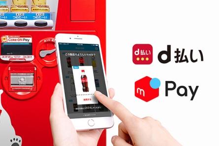 Coke ON Pay、d払いとメルペイへの連携