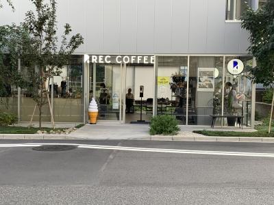 レックコーヒー水道橋店2