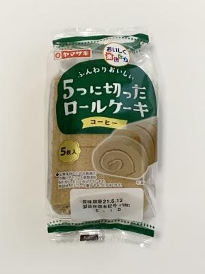 ヤマザキ 5つに切ったロールケーキ(コーヒー)