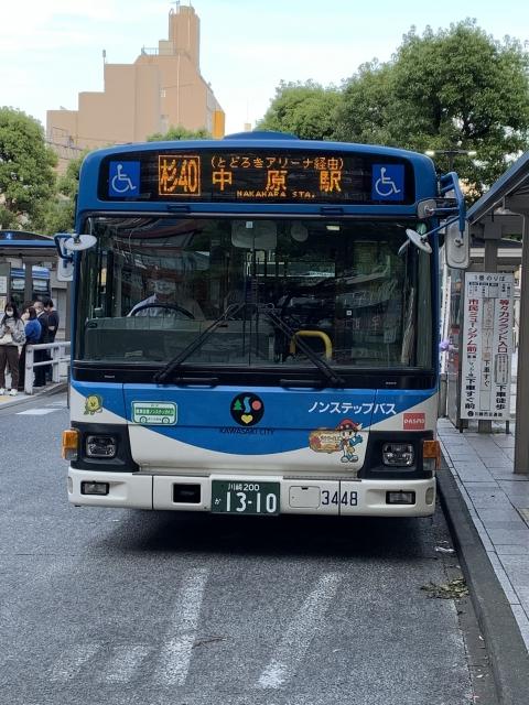 川崎市営バス 杉40