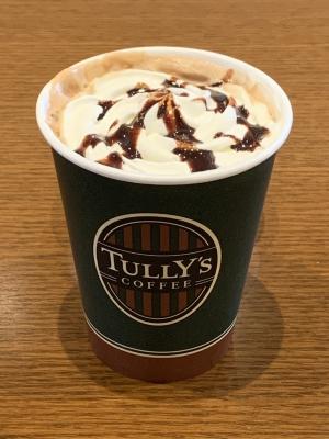 タリーズコーヒー南町田グランベリーパーク店