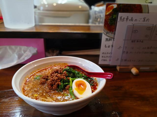 あづま屋担々麺 悠泉 担担麺3