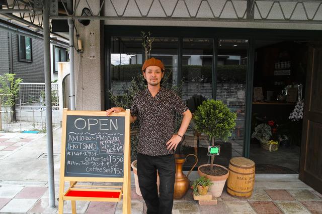 福津市のカフェ くつろぎ