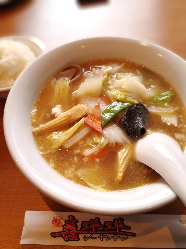 中華麺専門『喜洋洋』(しーやんやん