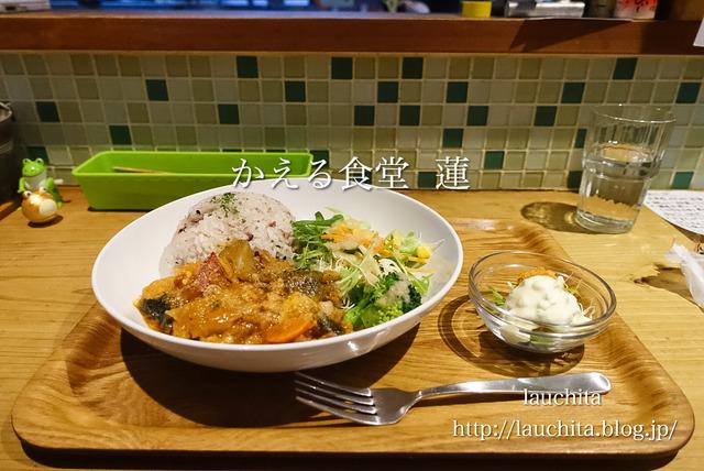 鶏モモと根菜