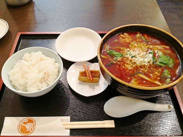 巴蜀 紅焼排骨麺2