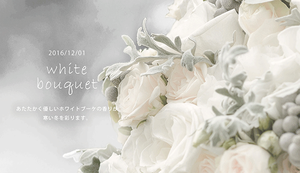 white-bouquet-apli