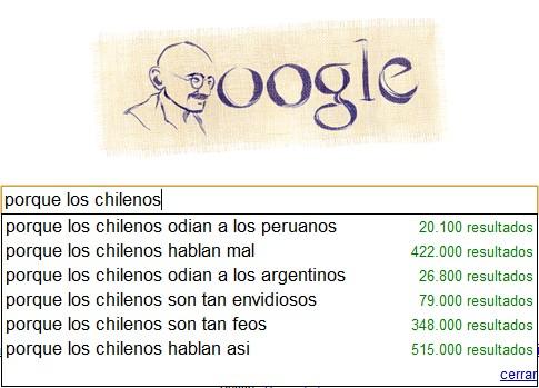 どうしてチリ人は〜