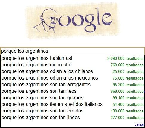 どうしてアルゼンチン人は〜