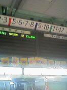 130b6f52.jpg