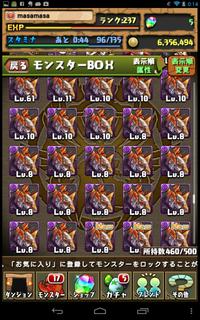 20130526_002