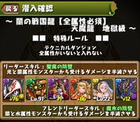 20130525_001