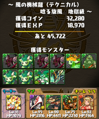20130506_001