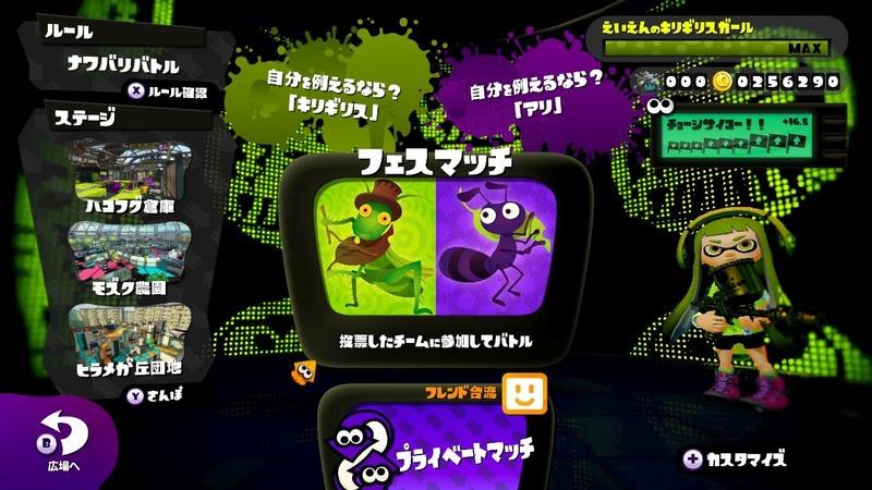 WiiU_screenshot_TV_0162B_003