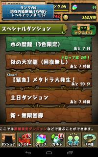 20130203_004