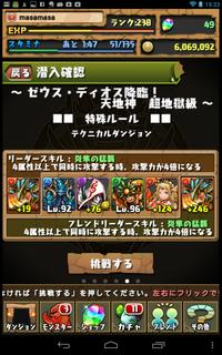 20130528_001
