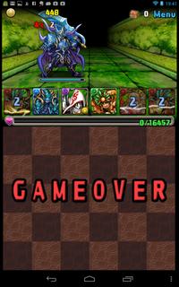 20130528_003