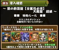 20130525_002
