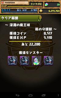 20130401_001