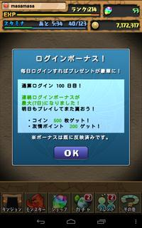 20130506_005