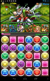 20130528_004