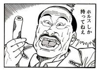 20130530_001