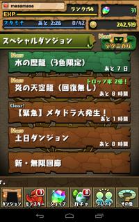 20130203_003