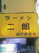 050518_1823~01.jpg