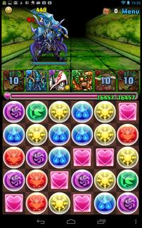 20130528_002