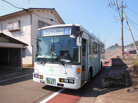 DSCN4665