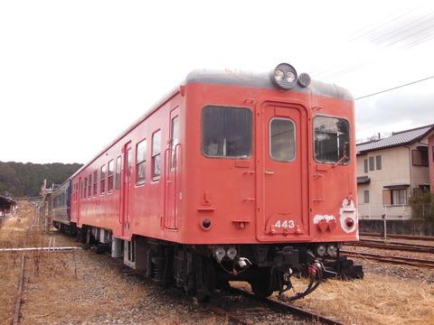 DSCN3754