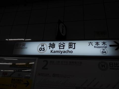 KIMG6384