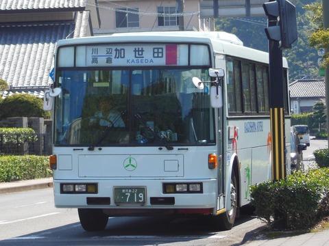 DSCN4417