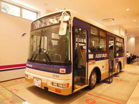 DSCN2943