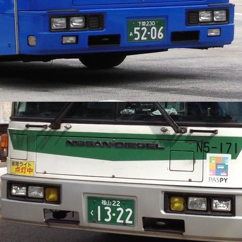 上:富士重新7E×いすゞ×下:富士重7E×日デ
