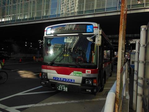 DSCN8760