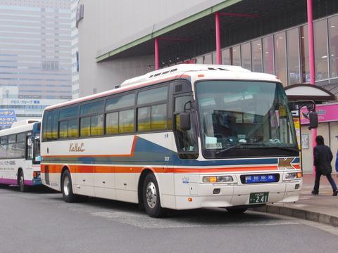 DSCN2251