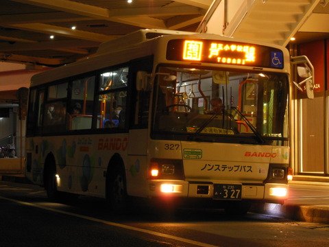DSCN9857