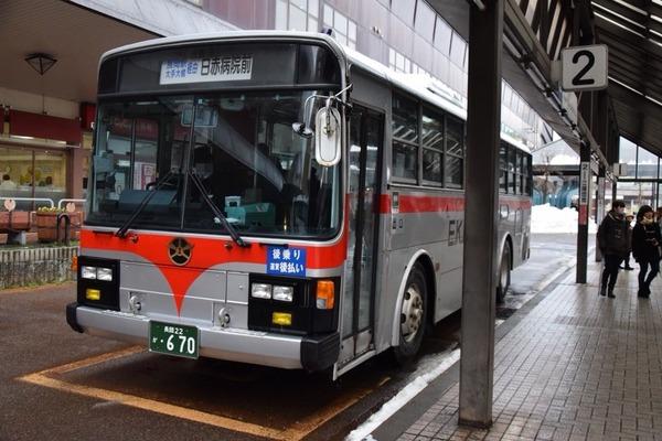 富士重5E×いすゞ