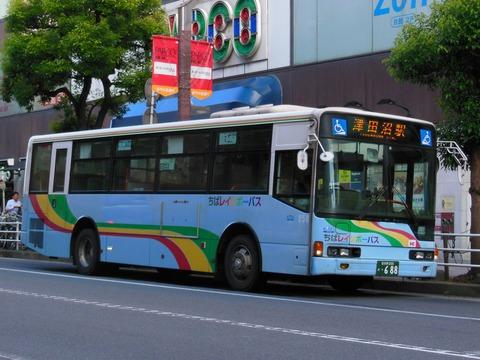 DSCN6620