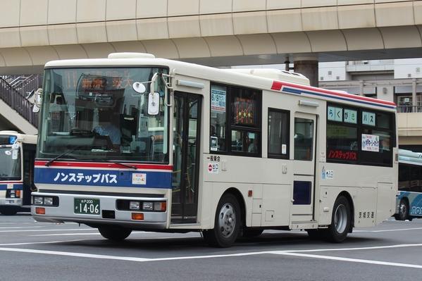 西工SR(中型)×日デ