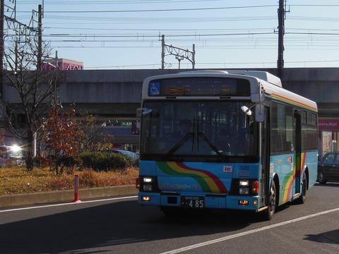 DSCN9867
