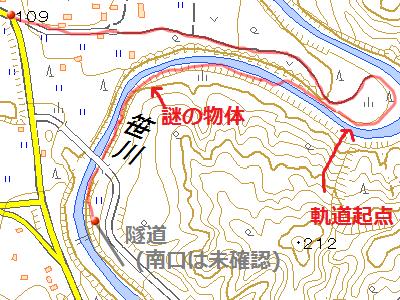 kotsuboi46