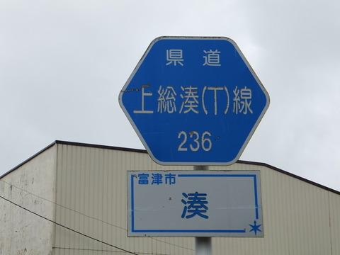 DSCF1722