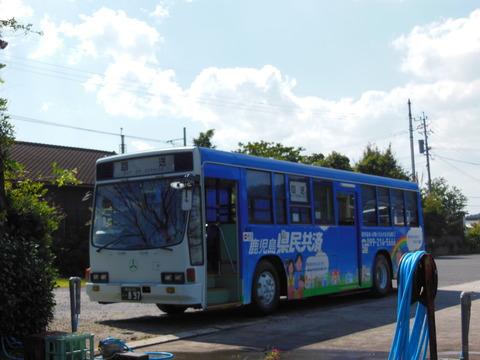 DSCN4421